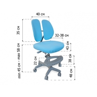 Детское кресло Evo-Kids Mio-2