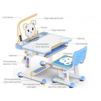 Комплект парта и стульчик Evo-kids BD-04 Teddy с лампой