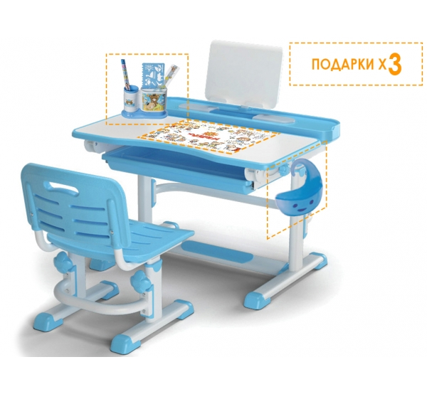 Комплект парта и стульчик Evo-kids BD-04 XL New